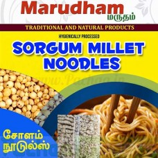 Sorghum Millet Noodles 175g - Cholam (சோளம்)